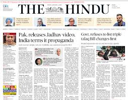 Hindu Pdf Newspaper